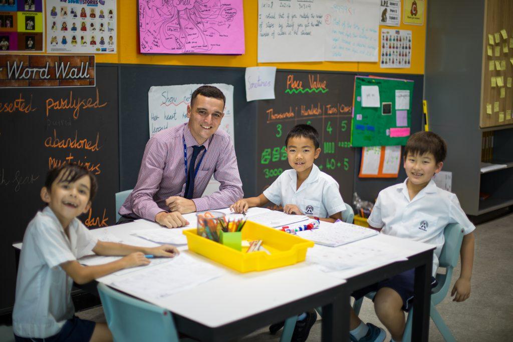 Recruitment - Bangkok Patana School